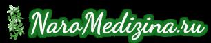 Здоровье и лечение народными средствами